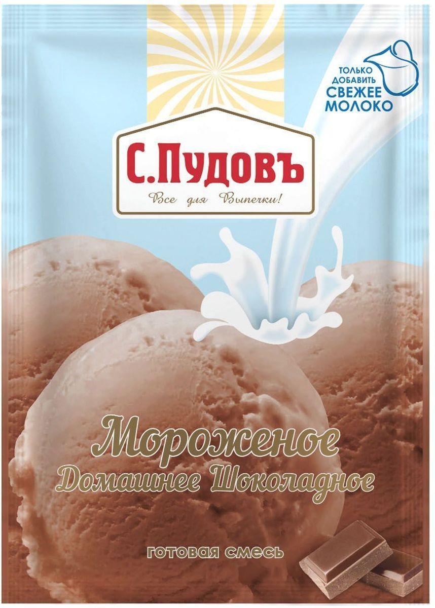 Пудовъ Мороженое домашнее шоколадное, 70 г