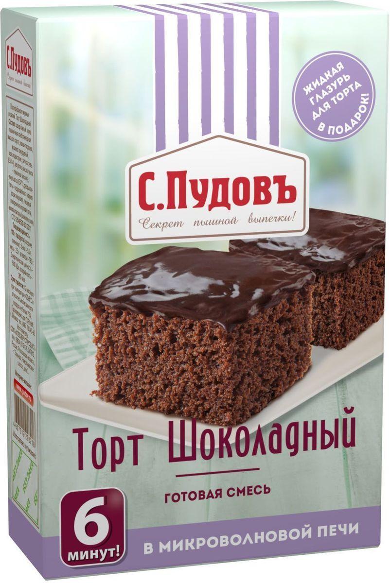 Пудовъ Торт шоколадный, 290 г0120710Самый быстрый торт из микроволновки! Готовится он всего 6 минут и испечь его может даже начинающий кулинар! Воздушный бисквит с насыщенным ванильным вкусом, покрытый жидкой ванильной глазурью.