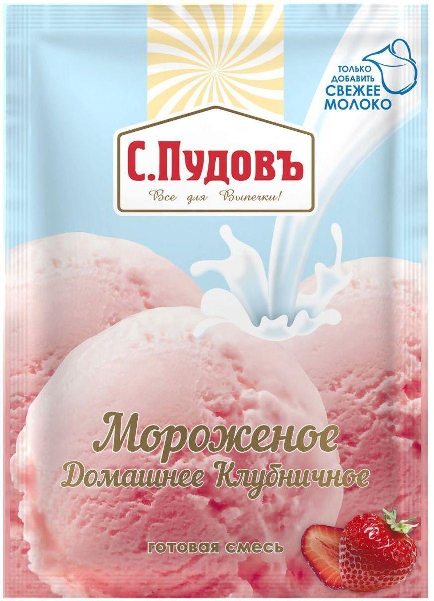 Пудовъ Мороженое домашнее клубничное, 70 г