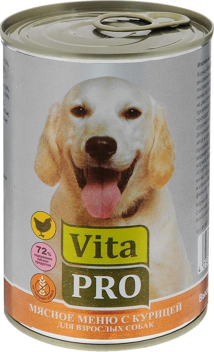 Консервы Vita ProМясное меню для собак, курица, 400 г65274Консервы Vita ProМясное меню- это корм из натурального мяса без овощей и злаков с добавлением кальция для растущего организма. Не содержит искусственных красителей и усилителей вкуса. Имеет крупнофаршевую текстуру.Товар сертифицирован.Уважаемые покупатели! Обращаем ваше внимание на возможные изменения в дизайне упаковки. Качественные характеристики товара остаются неизменными. Поставка осуществляется в зависимости от наличия на складе.