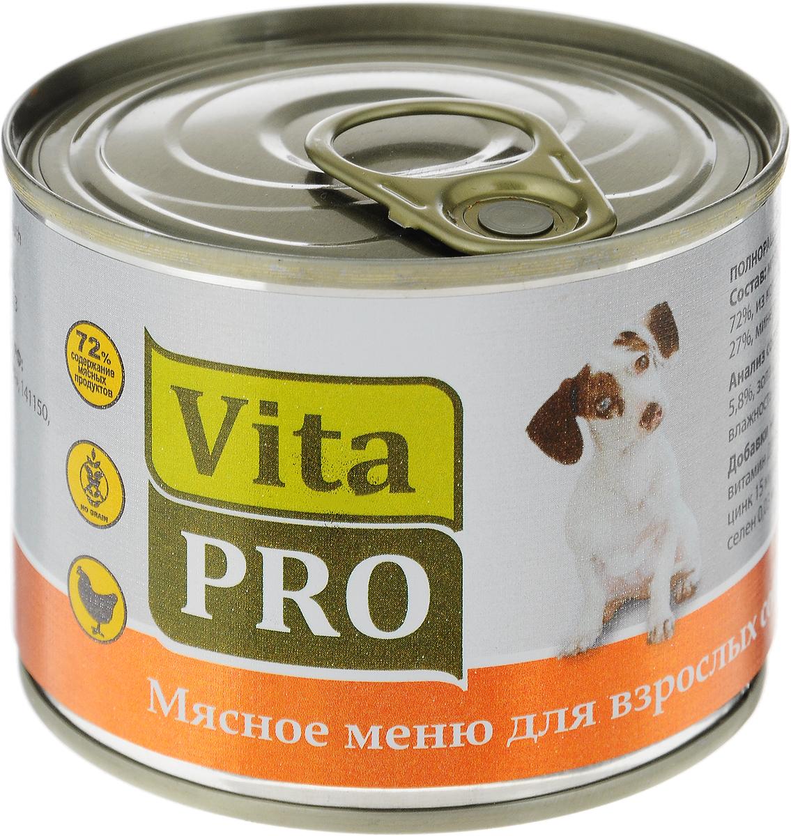 Консервы Vita ProМясное меню для собак, курица, 200 г0120710Консервы Vita ProМясное меню - это корм из натурального мяса без овощей и злаков с добавлением кальция для растущего организма. Не содержит искусственных красителей и усилителей вкуса. Имеет крупнофаршевую текстуру.Товар сертифицирован.