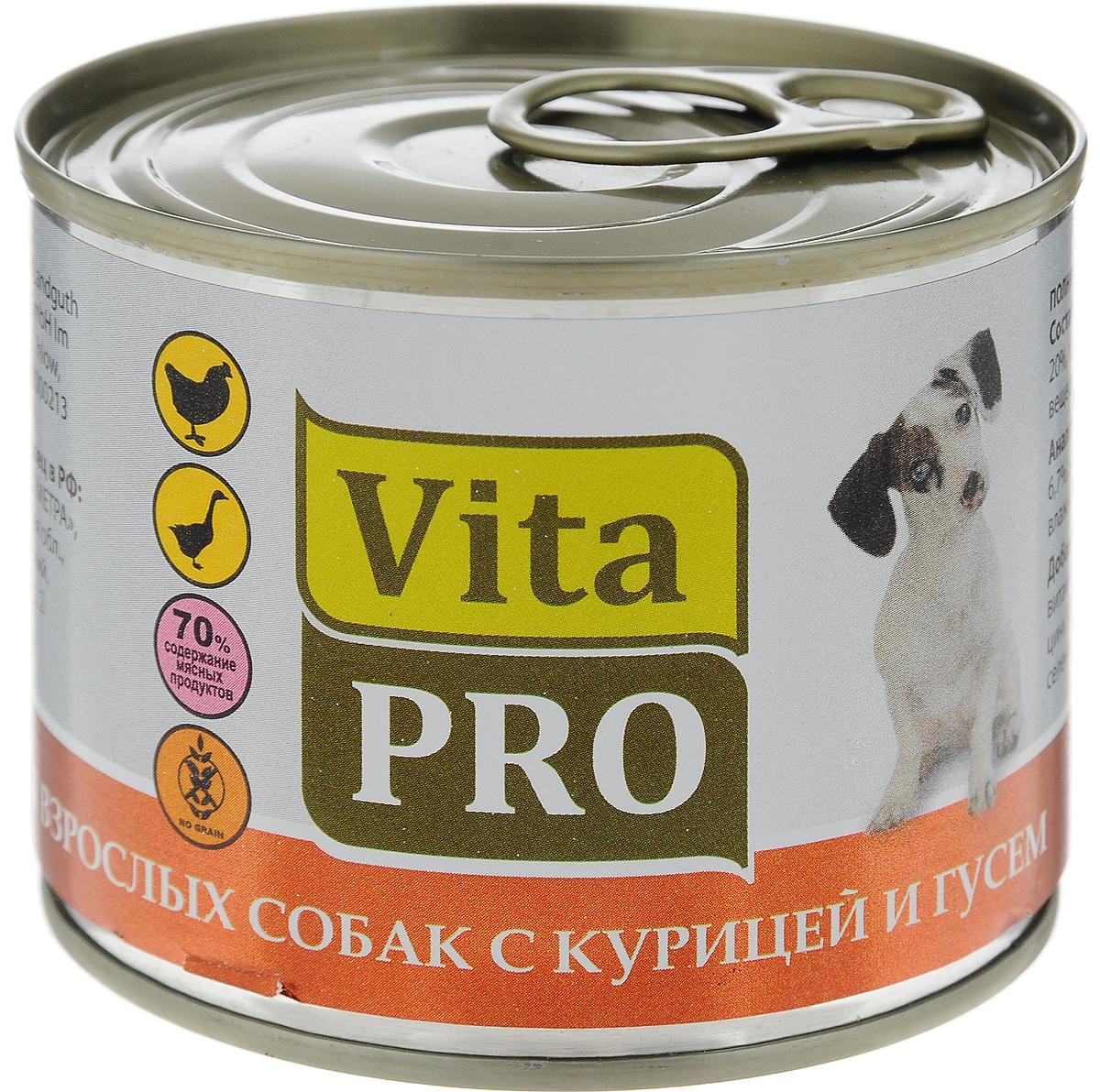 Консервы Vita ProМясное меню для собак, курица и гусь, 200 г90011Консервы Vita ProМясное меню - это корм из натурального мяса без овощей и злаков с добавлением кальция для растущего организма. Не содержит искусственных красителей и усилителей вкуса. Имеет крупнофаршевую текстуру.Товар сертифицирован.