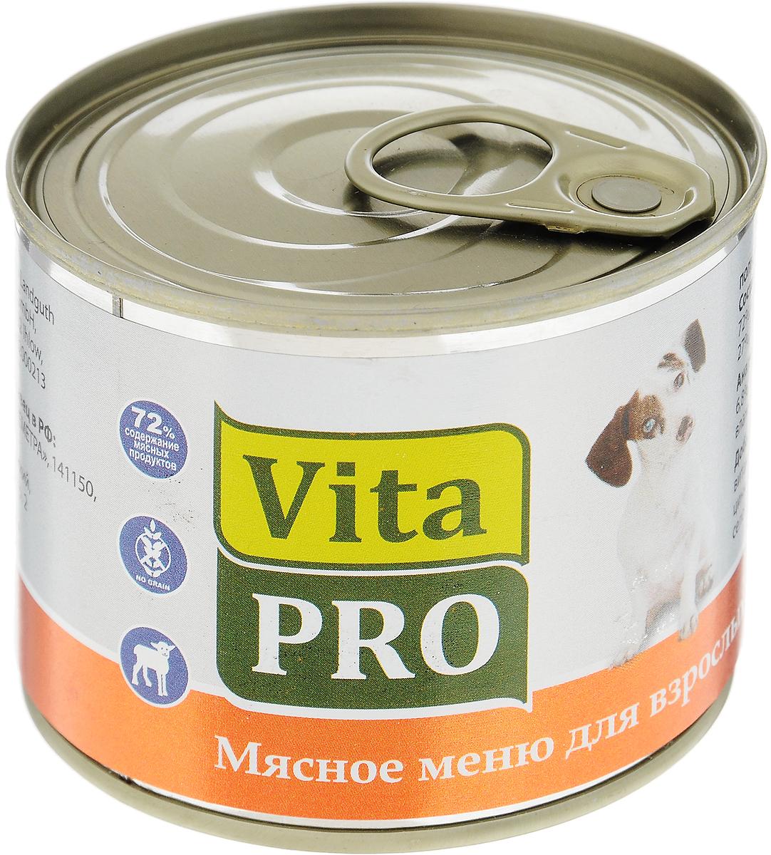 Консервы для собак Vita Pro Мясное меню, с ягненком, 200 г0120710Консервы для собак Vita Pro Мясное меню - это консервы из натурального мяса без овощей и злаков с добавлением кальция для растущего организма. Консервы не содержат искусственных красителей и усилителей вкуса. Имеют крупнофаршевую текстуру.Товар сертифицирован.