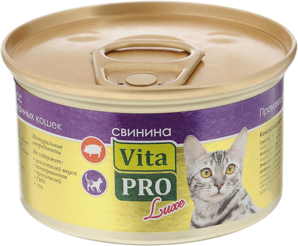 Консервы Vita Pro Luxe для стерилизованных кошек от 1 года, мусс, свинина, 85 г0120710Консервы для взрослых кошек Vita Pro Luxe - это высококачественный корм в виде сочного, нежного мусса из натуральных ингредиентов. Не содержит ГМО, усилителей вкуса, сои, ароматизаторов и красителей. Специально предназначен для стерилизованных кошек.Товар сертифицирован.Уважаемые клиенты!Обращаем ваше внимание на возможные изменения в дизайне упаковки. Качественные характеристики товара остаются неизменными. Поставка осуществляется в зависимости от наличия на складе.