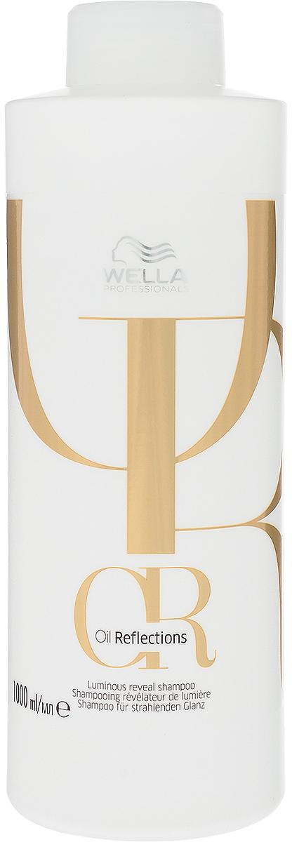 Wella Шампунь для интенсивного блеска волос Oil Reflections Luminous Reval Shampoo - 1000 мл43CS06Легкий увлажняющий шампунь тщательно очищает волосы насыщая их сиянием. Технология EDDS защищает кутикулу от свободных радикалов. Утонченный аромат погружает в мечты о белых песчаных дюнах востока. Подходит для всех типов волос. Содержит масло камелии и экстракт белого чая.