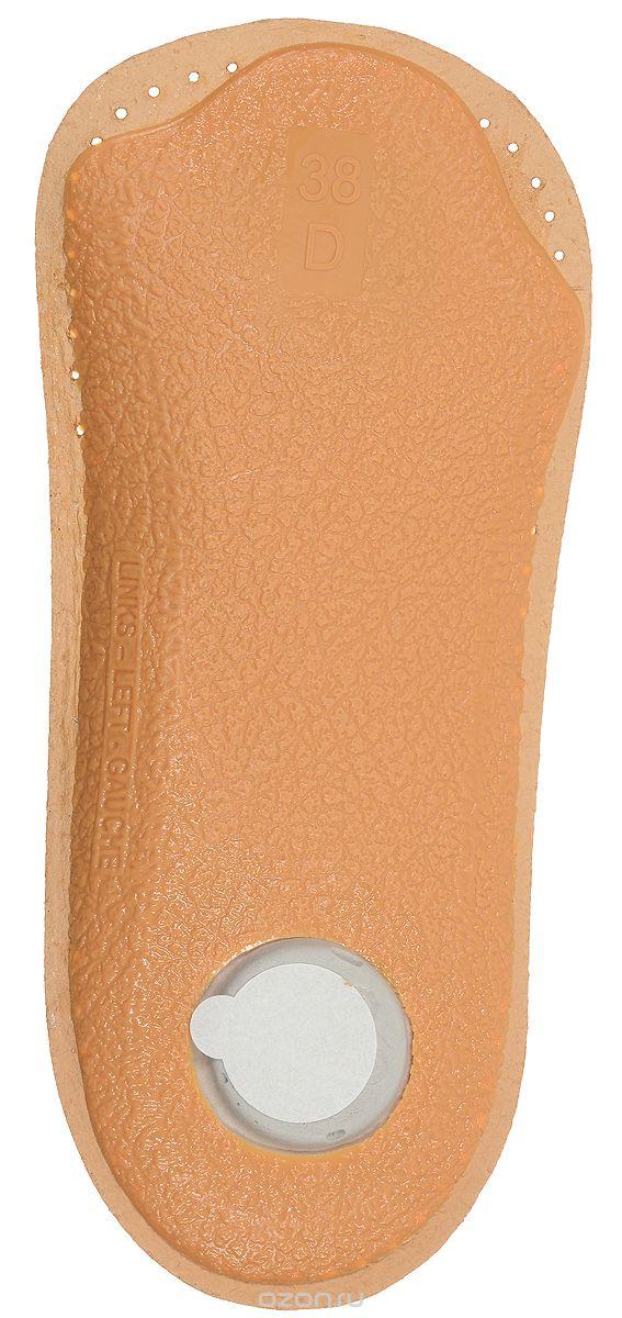 Стелька OmaKing, профилактическая, 42/432371Анатомическая полустелька изготовлена из кожи, с применением растительных веществ. Стелька оснащена специальной подушечкой в области опоры стопы, укреплён свод стопы и смягчена пятка стопы. Полустелька удерживает стопу ноги в анатомически правильном положении, благодаря чему Ваши ноги меньше устают.