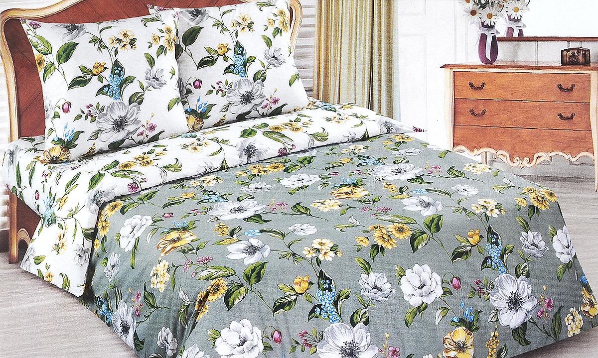 Комплект белья АртПостель Жаклин, 1,5 спальный, наволочки 70x70900Комплект постельного белья АртПостель Жаклин выполнен из поплина (100% хлопка) высочайшего качества.Комплект состоит из пододеяльника, простыни и двух наволочек. Постельное белье с ярким дизайном, имеет изысканный внешний вид.Благодаря такому комплекту постельного белья вы сможете создать атмосферу роскоши и романтики в вашей спальне.