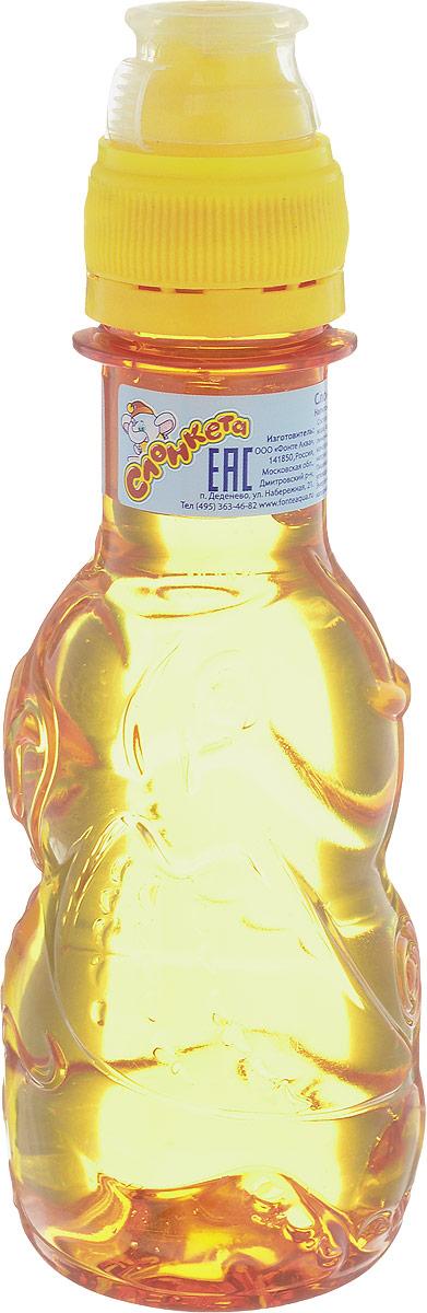 Слонкета Экзотик жидкая конфета, 0,13 л0120710Слонкета - детский напиток в форме жидкой конфеты. Такого ваши дети еще не пробовали! Жидкую конфету по понятным причинам не завернешь в обертку и не положишь в коробку, поэтому в качестве упаковки была придумана специальная бутылочка в виде слоника. Всего одно нажатие на бутылочку – и двери в мир невероятного вкуса открыты! Кстати лакомство недаром получило такое необычное название. Часто говорят, особенно о детях: довольный, как слон.Именно таким и будет ваш малыш, попробовав Слонкету! Рекомендовано к употреблению с 5 лет.Уважаемые клиенты! Обращаем ваше внимание на то, что упаковка может иметь несколько видов дизайна. Поставка осуществляется в зависимости от наличия на складе.