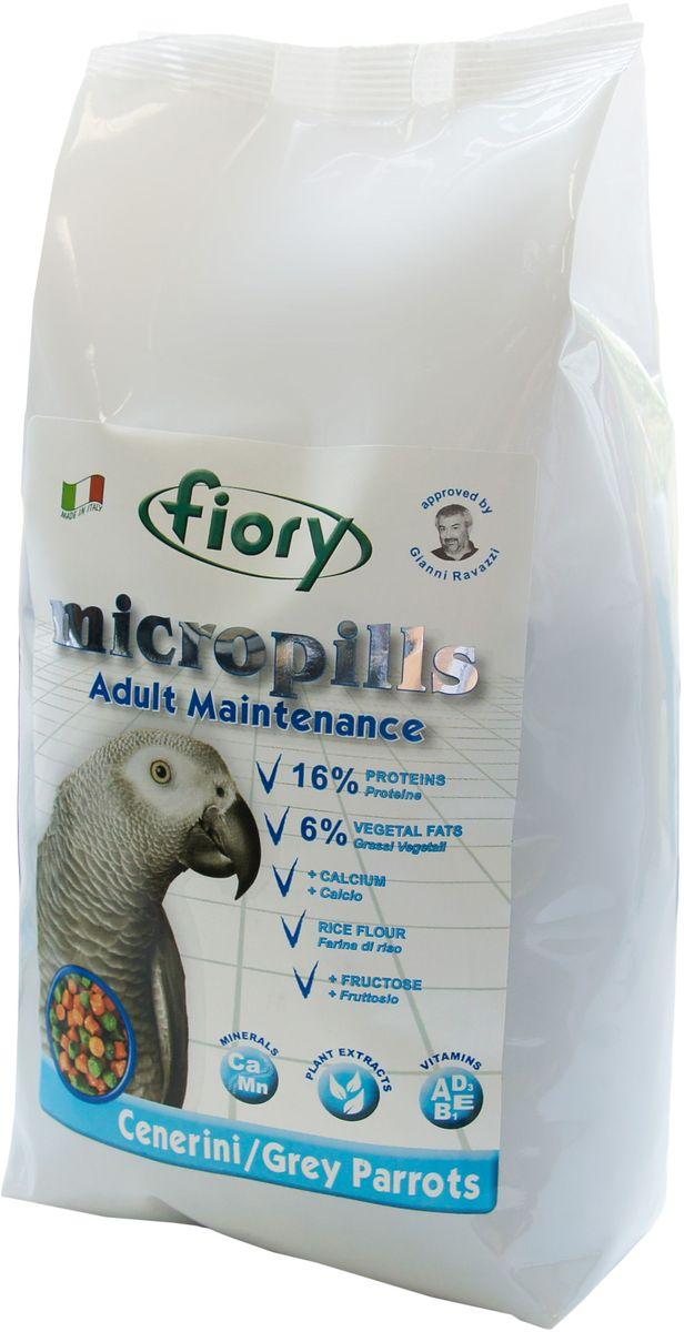 Корм сухой Fiory Micropills Grey Parrots, для серых африканских попугаев, 2,5 кг пудовъ мука ржаная обдирная 1 кг