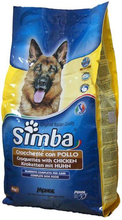 Корм сухой Monge Simba Dog, для собак, с курицей, 4 кг70009812Simba Dog крокеты для собак с курицей 4 кг Полнорационный корм для собак. Сухарики с курицей.Рекомендации по кормлению: можно использовать в сухом виде или размачивать в теплой воде. Рекомендуется использовать суточные дозы в качестве ориентира, и, в случае использования продукта в первый раз, осуществлять изменение режима питания постепенно. Всегда обеспечивайте собаке доступ к свежей чистой воде.Хранить в сухом и прохладном месте.Сырой белок 21%, сырые масла и жиры 8%, сырая зола 9,5%, сырая клетчатка 4,5%. витамины и добавки на 1 кг: витамин А 10000МЕ, витамин D3 700 МЕ, витамин Е (как альфа-токоферол ацетат) 50 мг, сульфат марганца 80мг (марганец 25мг), оксид цинка 170 мг (цинк 120мг), сульфат меди 40 мг (медь 10мг), сульфат железа 290 мг (железо 87мг), селенит натрия 0,39 мг (селен 0,17мг), йодат кальция 2,20 мг (йод 1,40 мг). С антиоксидантами, одобренными ЕС.Энергетическая ценность: 3520 ккал/кгЗлаки, мясо и мясопродукты (курица мин. 4,1%), овощные субпродукты, масла и жиры, витамины, минеральные вещества.Указанные в таблице суточные нормы кормления не являются обязательными, используйте их в качестве ориентира, а также в случае использования продукта в первый раз, осуществлять изменение режима питания необходимо постепенно. ВАЖНО, чтобы у животного всегда был свободный доступ к свежей и чистой воде. Новый корм рекомендуется вводить постепенно, увеличивая его количество каждый день до полного замещения им старого корма приблизительно через неделю.