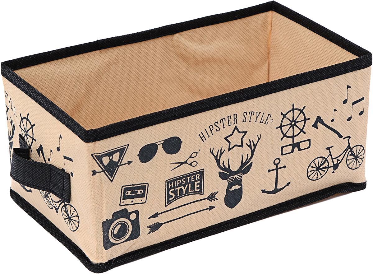 Ящик Homsu Hipster Style, с ручкой, 28 х 14 х 13 смБрелок для ключейУниверсальная коробочка для хранения любых вещей. Оптимальный размер позволяет хранить в ней любые вещи и предметы. Имеет жесткие борта, что является гарантией сохранности вещей. 280x140x130