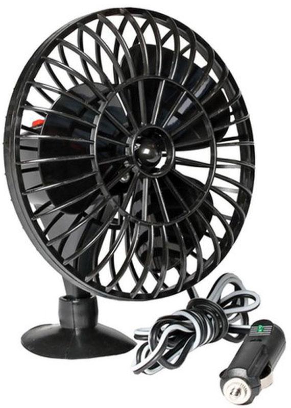 Вентилятор автомобильный Airline, на присоске. ACF-24-04118688Автомобильный вентилятор Airline, выполненный из пластика, абсолютно безопасен и надежен. Предназначен для обдува воздухом водителя или пассажиров в жаркую погоду.Вентилятор крепится к лобовому стеклу на присоске. Имеет выключатель питания и надежный штекер.Такой аксессуар будет просто незаменим в долгой дороге, а компактные размеры позволяют при необходимости убрать его в багажник.Способ крепления: присоска. Необходимое напряжение: 12 V.