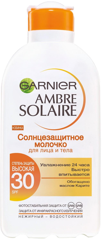 Garnier Ambre Solaire Солнцезащитное Молочко для лица и тела, SPF 30, 200 мл, с Карите304574Солнцезащитное молочко для лица и тела SPF 30 с карите. Высокая степень защиты для светлой уже загорелой кожи, защита от UVA- и UVB-лучей. Инновационная формула Классического Молочка средств ГАРНЬЕР АМБР СОЛЕР содержит масло Карите, быстро впитывается, увлажняет 24 часа.