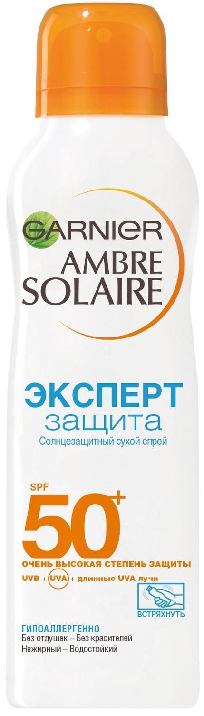 Garnier Ambre Solaire Солнцезащитный Сухой Спрей Эксперт Защита, SPF 50, 200 млFS-00897Сухой спрей Эксперт защита SPF 50+ . Гарньер Амбр Солер создает сухой спрей для бережной защиты от UVB-, UVA- и длинных UVA-лучей.