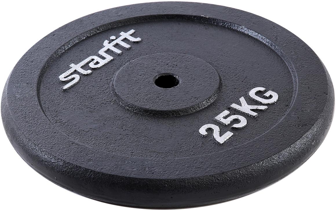 Диск чугунный Starfit BB-204, цвет: черный, посадочный диаметр 26 мм, 25 кг0003954Диск чугунный BB-204 - металлический диск для грифов диаметром 25 мм. Прочный классический материал - чугун - прост в эксплуатации и не требует особого ухода.Брутальный дизайн черного диска с объемным окрашенным логотипом Starfit.