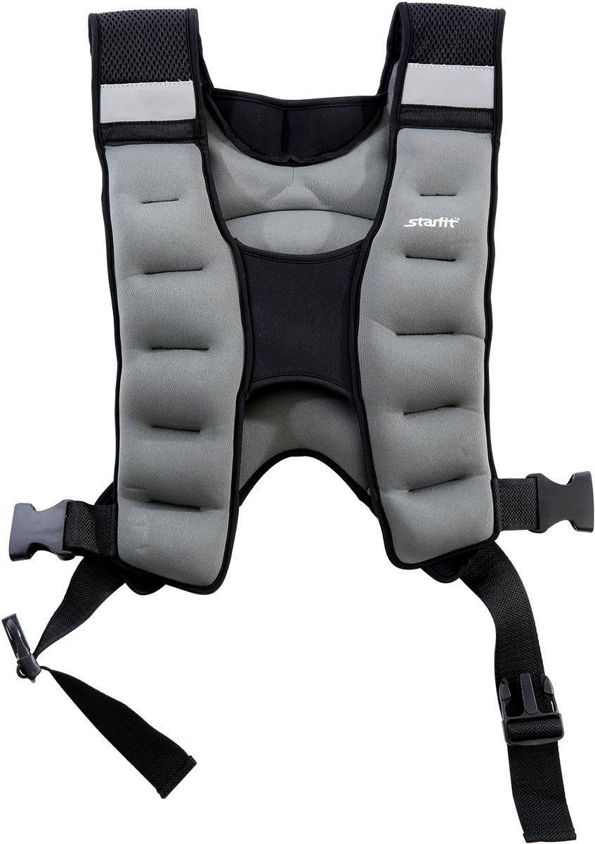 Жилет-утяжелитель Starfit  WT-301 , цвет: серый, 10 кг - Товары для фитнеса