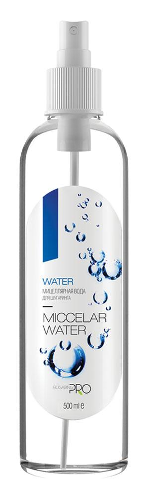 Sugaring Pro Мицеллярная вода, 500 мл1301210Средство очищает кожу от загрязнений, обезжиривает ее, и обеспечивает идеальное нанесение сахарной пасты или воска. Обладает бактерицидным эффектом. Благодаря натуральным компонентам мицеллярной воды, кожа быстро восстанавливается после процедуры