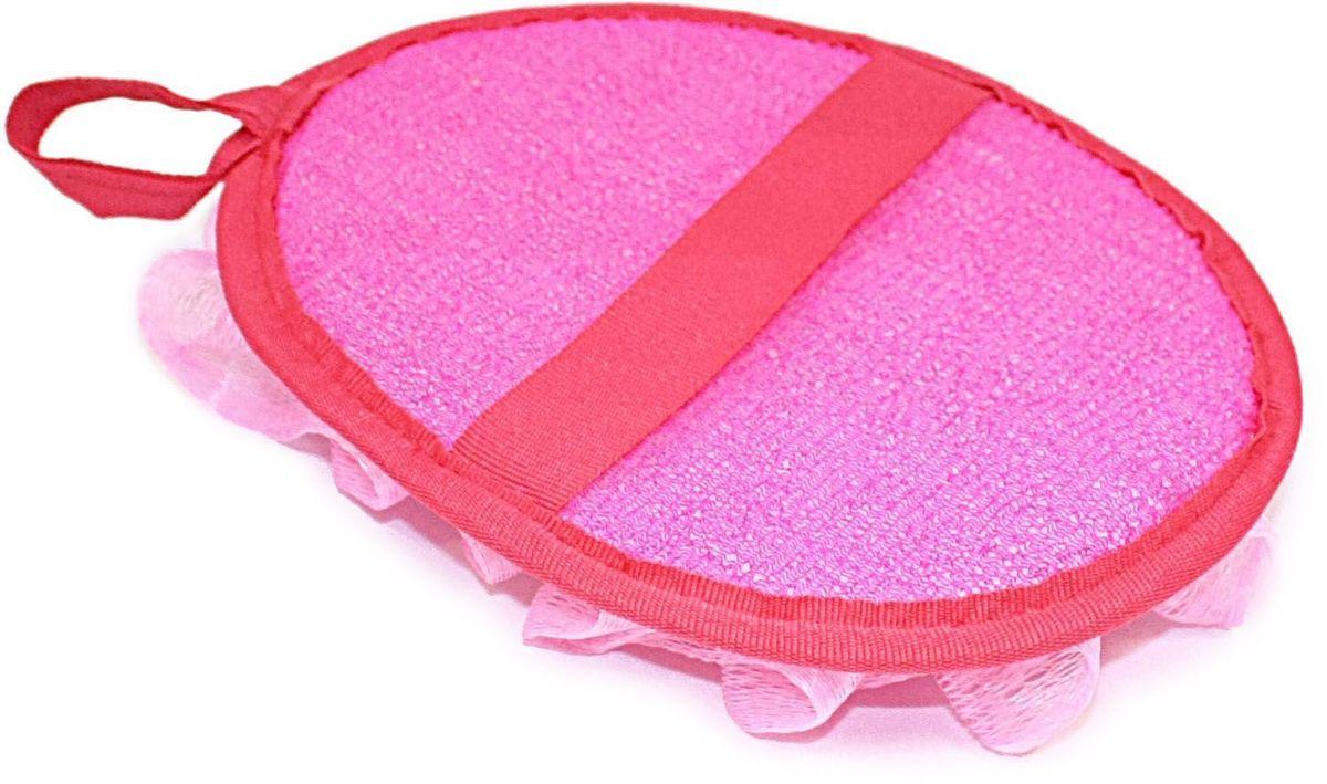 Мочалка Eva Овал. Ladies, цвет: розовый. М34215010777142037Мочалка Eva Овал. Ladies, выполненная из полиэстера, нейлона и пенополиуретана, превосходно массажирует, тонизирует и очищает кожу. Она идеально подходит для профилактики и борьбы с целлюлитом. Благодаря своему составу мочалка отлично пенится. На оборотной стороне изделия есть специальная резинка, благодаря которой мочалка фиксируется на руке. Также имеется удобная петля для подвешивания.Подходит для всех типов кожи и не вызывает аллергии.