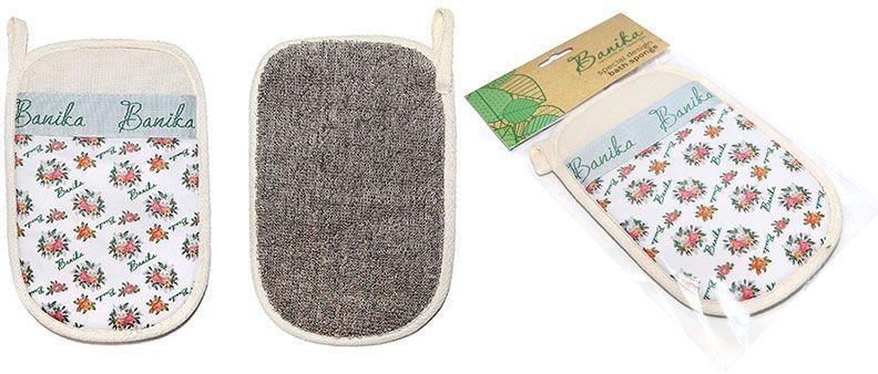 Мочалка-рукавица Banika, лен. М44380284338Массажная рукавица для чувствительной кожи. Лен-натуральный материал в виде петельчатого полотна для мягкого массажного ухода. Удобный эргономичный размер рукавицы, обильное пенообразование, , уникальный дизайн. Подходит для нежного ухода за телом.