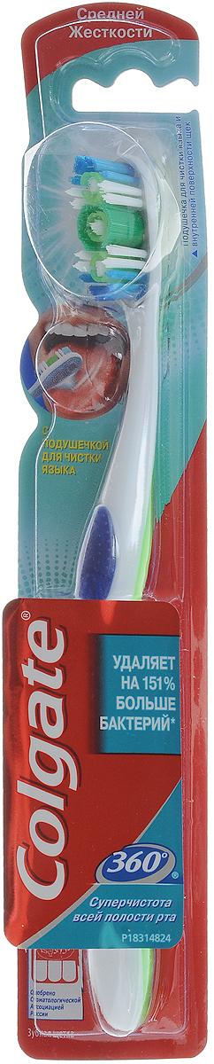 Colgate Зубная щетка 360. Суперчистота всей полости рта, средней жесткости, цвет: зеленыйMP59.3DColgate Зубная щетка 360. Суперчистота всей полости рта, средней жесткости, цвет: зеленый