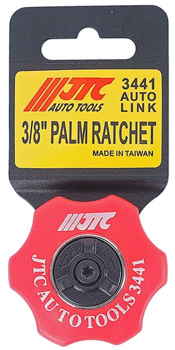 JTC Трещотка-мини 3/8 72-зубцовая. JTC-3441CA-3505Уменьшенная конструкция позволяет использовать инструмент в узких и труднодоступных местах. 72 зуба, реверсивный механизм. Посадочный квадрат: 1/4;. Длина: 27 мм. Диаметр: 48 мм. Количество в оптовой упаковке: 20 шт. и 100 шт. Габаритные размеры: 105/50/40 мм. (Д/Ш/В) Вес: 59 гр.