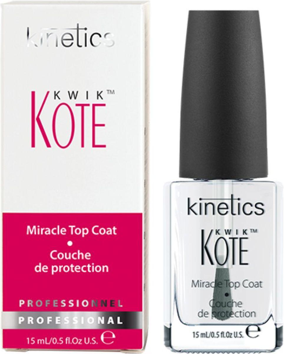Kinetics Быстросохнущее верхнее покрытие Kwik Kote Miracle Top Coat, 15 млWS 7064Верхнее покрытие с сушкой для лака Kwik Kote - быстросохнущее верхнее покрытие с устойчивым сверкающим блеском. Наносится на лак или на искусственные ногти.