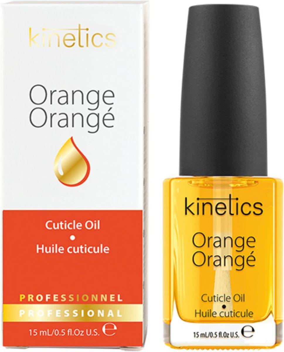 Kinetics Масло для ногтей и кутикулы Апельсин, 15 мл0861-10150Масло для ногтей и кутикулы Kinetics Апельсин - питательное масло на основе масла сладкого миндаля, снимает раздражение и сухость. Флакончик имеет специальную пипетку-дозатор, которая регулирует расход масла и препятствует проникновению пыли в бутылочку.Товар сертифицирован.