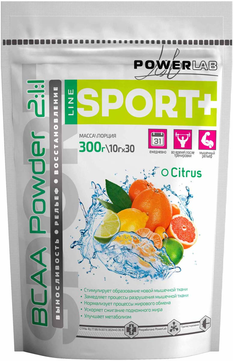 ВСАА PowerLab  Powder , лимон, апельсин, лайм, 300 г - BCAA
