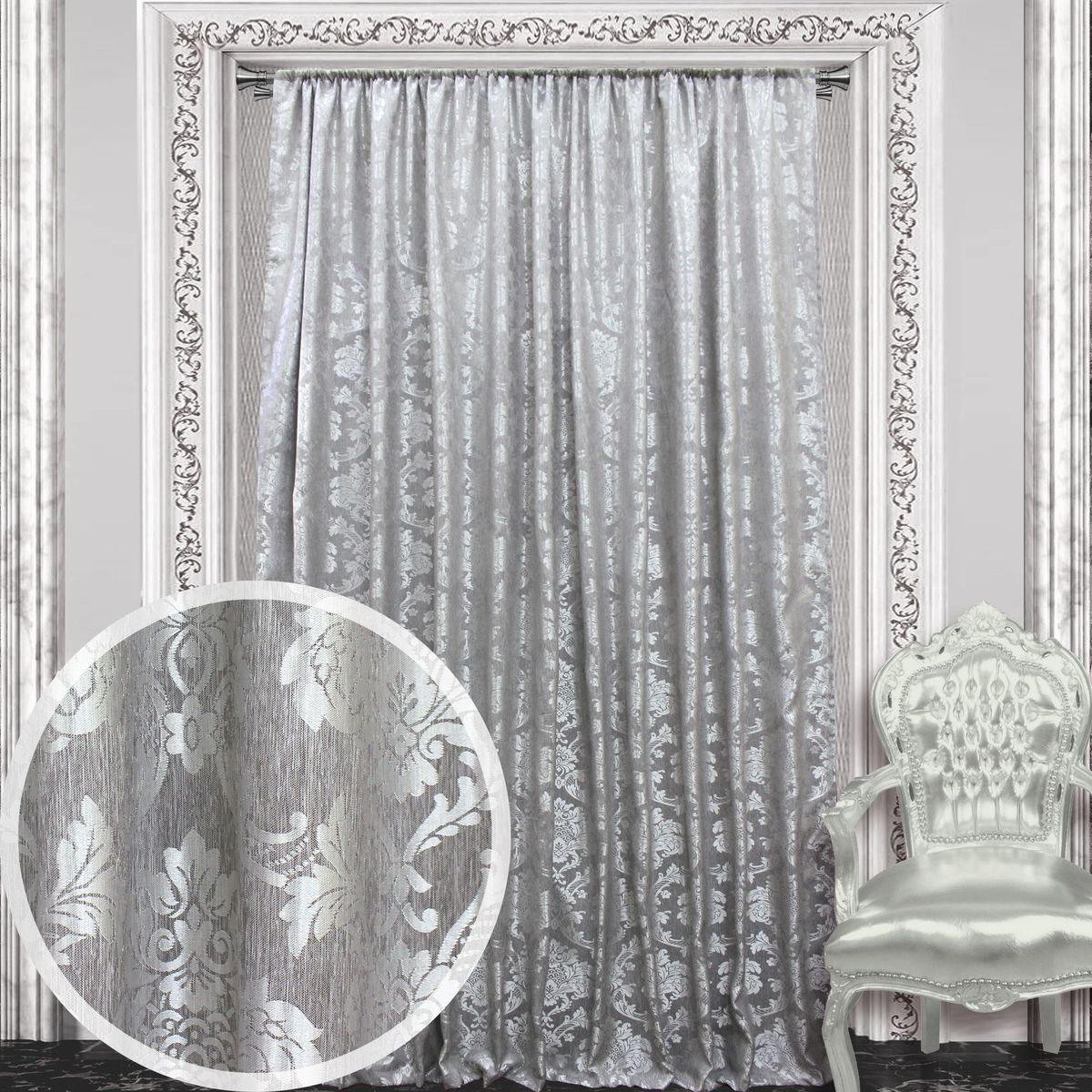 Штора Amore Mio, на ленте, цвет: серый, высота 270 см. 86052VCA-00Штора Amore Mio с роскошным рисунком изготовлена из 100% полиэстера. Полиэстер - вид ткани, состоящий из полиэфирных волокон. Ткани из полиэстера легкие, прочные и износостойкие. Такие изделия не требуют специального ухода, не пылятся и почти не мнутся.Крепление к карнизу осуществляется при помощи вшитой шторной ленты.