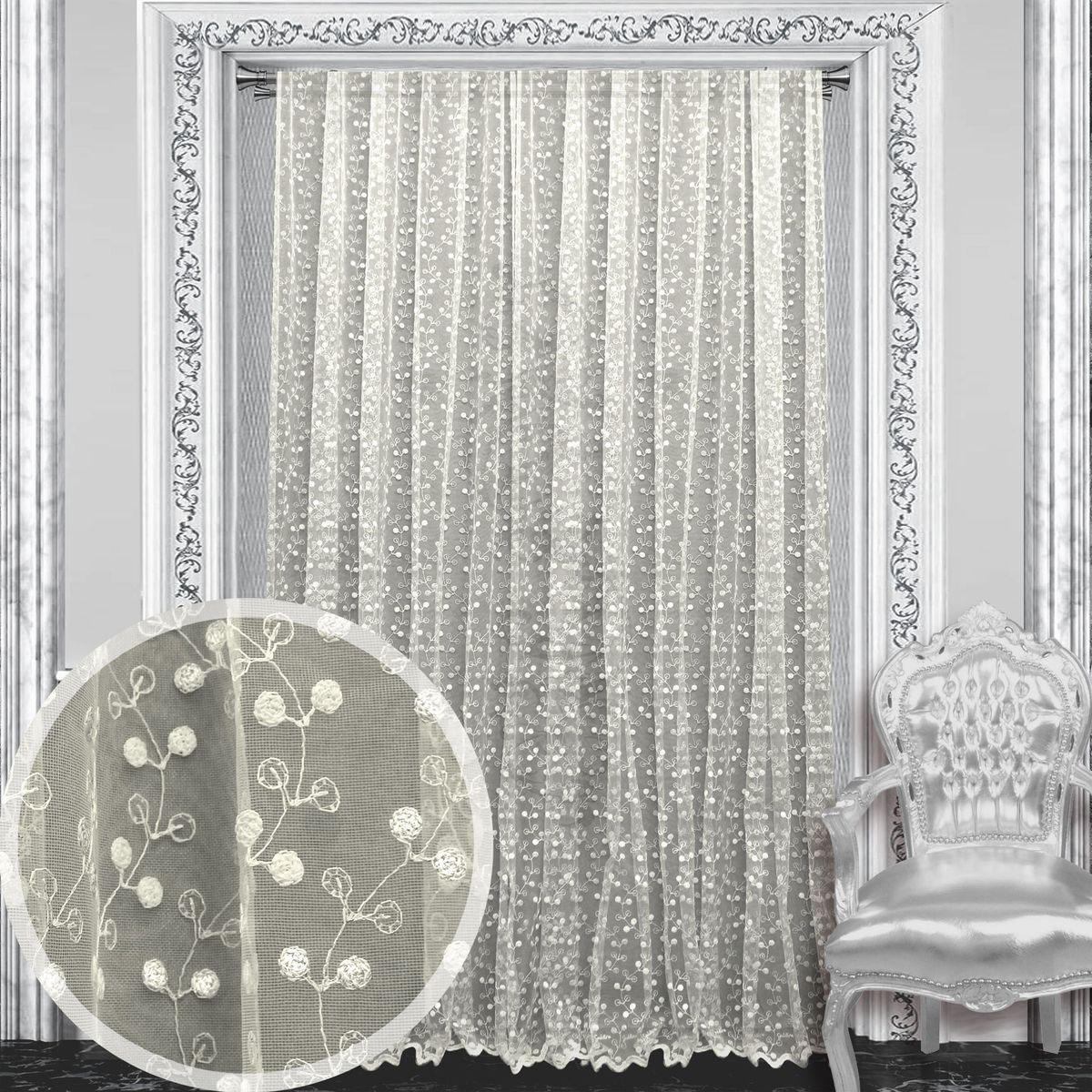Тюль Amore Mio, на ленте, цвет: шампань, высота 270 см. 86111956251325Тюль Amore Mio изготовлен из 100% полиэстера. Воздушная ткань привлечет к себе внимание и идеально оформит интерьер любого помещения. Полиэстер - вид ткани, состоящий из полиэфирных волокон. Ткани из полиэстера легкие, прочные и износостойкие. Такие изделия не требуют специального ухода, не пылятся и почти не мнутся.Крепление к карнизу осуществляется при помощи вшитой шторной ленты.