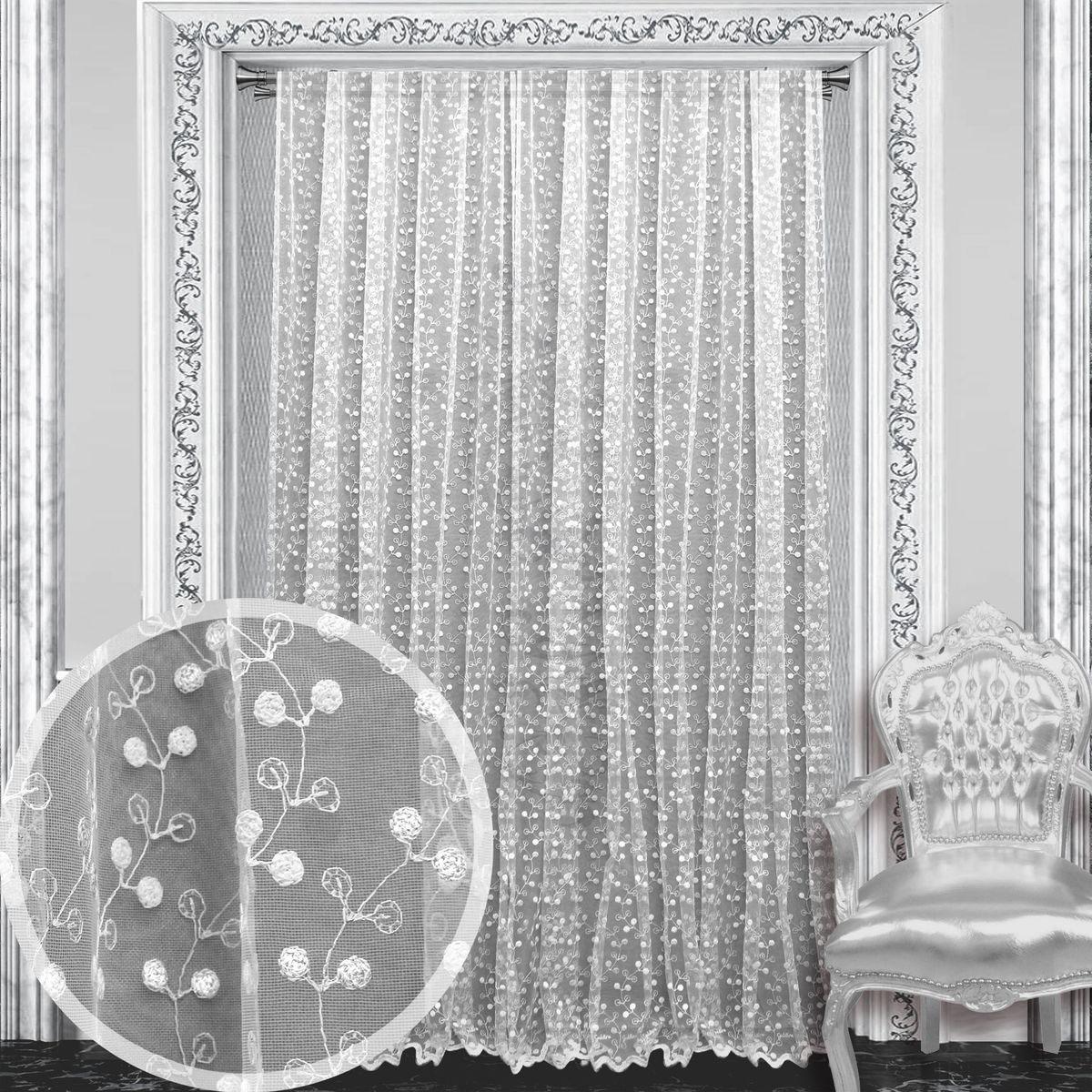 Тюль Amore Mio, на ленте, цвет: белый, высота 270 см. 8611286115Тюль Amore Mio изготовлен из 100% полиэстера. Воздушная ткань привлечет к себе внимание и идеально оформит интерьер любого помещения. Полиэстер - вид ткани, состоящий из полиэфирных волокон. Ткани из полиэстера легкие, прочные и износостойкие. Такие изделия не требуют специального ухода, не пылятся и почти не мнутся.Крепление к карнизу осуществляется при помощи вшитой шторной ленты.
