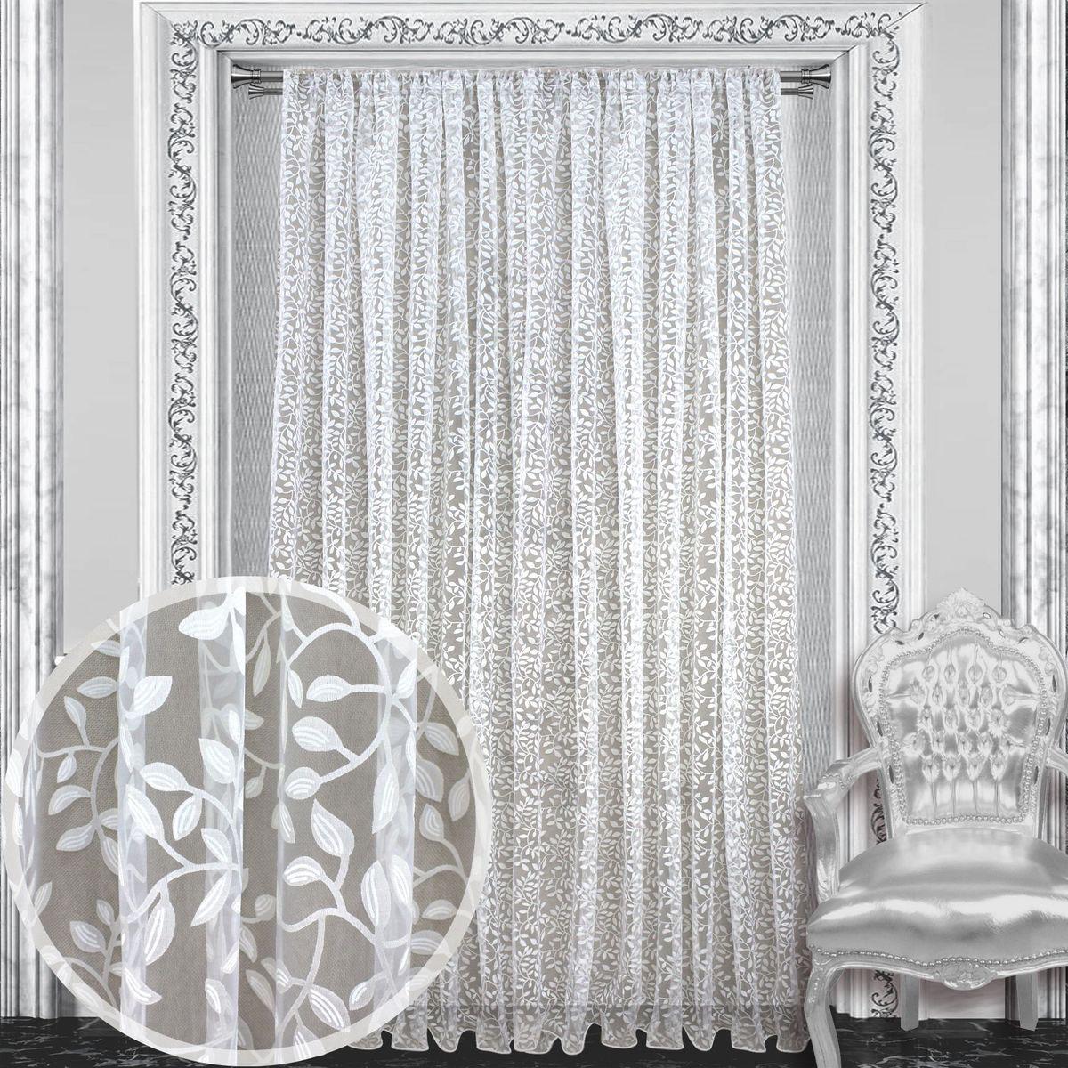 Тюль Amore Mio, на ленте, цвет: белый, высота 270 см. 86115CLP446Тюль Amore Mio изготовлен из 100% полиэстера. Воздушная ткань привлечет к себе внимание и идеально оформит интерьер любого помещения. Полиэстер - вид ткани, состоящий из полиэфирных волокон. Ткани из полиэстера легкие, прочные и износостойкие. Такие изделия не требуют специального ухода, не пылятся и почти не мнутся.Крепление к карнизу осуществляется при помощи вшитой шторной ленты.