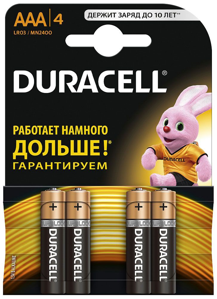 Набор батареек Duracell, тип AAA, 4 штDRC-81480363Набор батареек Duracell предназначен для использования в различных электронных устройствах небольшого размера, например в пультах дистанционного управления, портативных MP3-плеерах, фотоаппаратах, различных беспроводных устройствах. Характеристики: Тип элемента питания: AAA (LR03). Тип электролита: щелочной. Выходное напряжение: 1,5 В. Комплектация: 4 шт. Производитель: Бельгия.Уважаемые клиенты!Обращаем ваше внимание на возможные изменения в дизайне упаковки. Качественные характеристики товара остаются неизменными. Поставка осуществляется в зависимости от наличия на складе.