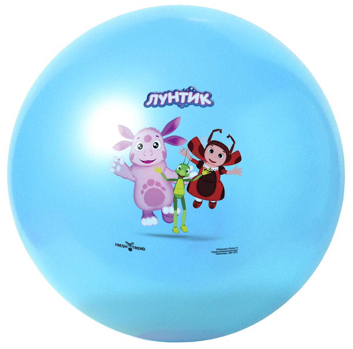 Fresh Trend Мяч Лунтик цвет голубой 32 см