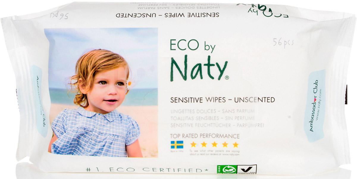 Naty Детские влажные салфетки, без запаха, 56 штMP59.4DВлажные салфетки без запаха Naty сделаны из натуральных материалов без использования хлора и алкоголя. Бережно очищают чувствительную детскую кожу, поддерживают естественный pH-баланс. Гипоаллергенны. Не содержат парабены. Без отдушек. ЭКО биоразлогаемы.В упаковке: 56 шт.Размер салфетки: 19 см х 15 см. Товар сертифицирован.