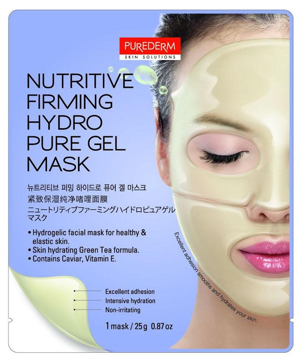 Purederm Маска гидрогелевая для укрепления и питания кожи, 25 гFS-00897Интенсивный уход для кожи лица на основе гидрогеля. Маска богатая питательными компонентами, обогащенная экстрактом икры, экстрактом Зеленого Чая и Витамином Е, заметно питает, подтягивает и укрепляет кожу, возвращая ей молодость и свежесть. Благодаря плотному прилеганию активные компоненты глубоко проникают в кожу, насыщают и питают ее. По мере того, как активные ингредиенты проникают в кожу, маска становится тоньше.