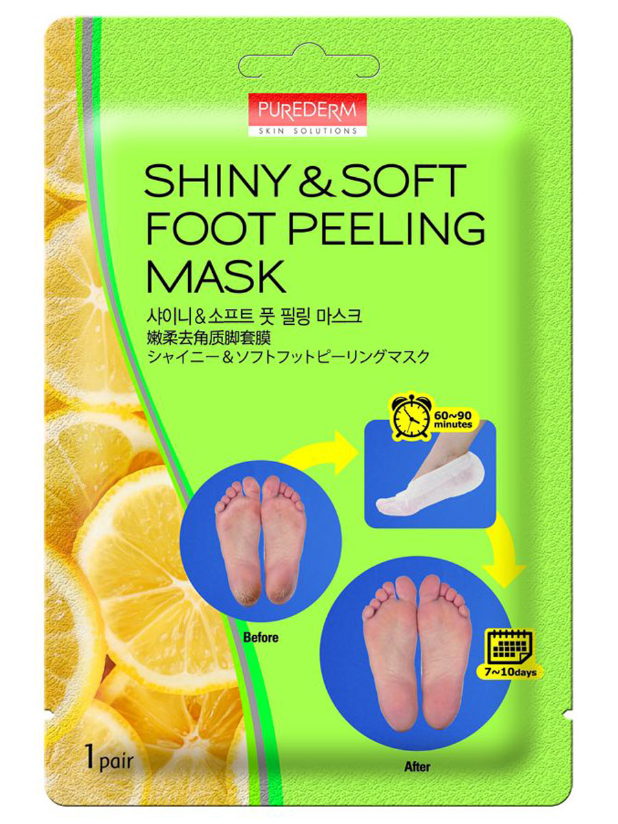 Purederm Маска отшелушивающая для ног, 50 гFS-00897Эффективное средство в форме носочков для очищения огрубевшей кожи, придает гладкость коже ступней. Маска эффективно отшелушивает огрубевшую кожу, мозоли, трещины на пятках, бережно очищает, смягчает и питает кожу стоп, которая становится гладкой и мягкой в течение 10 дней. Лимон, апельсин, чайное дерево, мед и другие натуральные природные экстракты бережно смягчают и увлажняют кожу, в то время как кокосовое масло успокаивает кожу после эксфолиации.