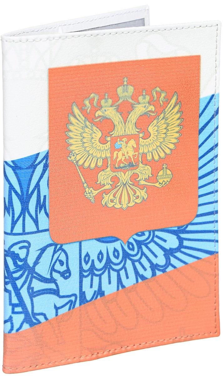 Обложка для паспорта Perfecto Россия. PS-RU-000213843 ED ABA d.brownОбложка для паспорта Россия, выполненная из натуральной кожи, оформлена рисунком с изображением флага и герба России. Такая обложка не только поможет сохранить внешний вид ваших документов и защитит их от повреждений, но и станет стильным аксессуаром, идеально подходящим вашему образу. Яркая и оригинальная обложка подчеркнет вашу индивидуальность и изысканный вкус.Обложка для паспорта стильного дизайна может быть достойным и оригинальным подарком. Характеристики: Материал: натуральная кожа. Размер: 9,5 см х 13,5 см. Артикул:PS-RU-0002.Производитель: Россия.