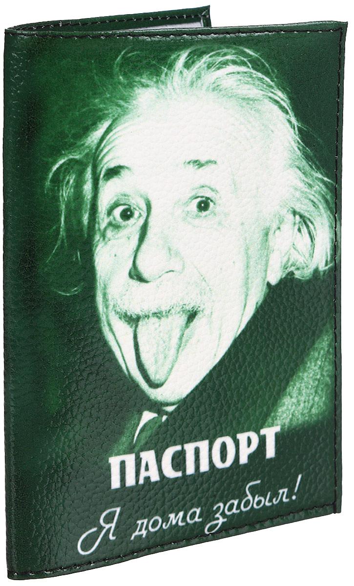 Обложка на паспорт Эврика  Эйнштейн , цвет: черный, белый. 94199 - Обложки для паспорта