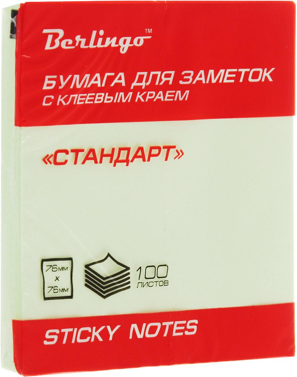 Berlingo Бумага для заметок Стандарт 100 листов368109Самоклеящаяся бумага для заметок Стандарт от Berlingo оснащена нежным зеленым цветом.Изготовлена бумага с использованием качественного клеевого состава и специальной основы, позволяющей клею полностью оставаться на отрываемом листке. Листки при отрывании не закручиваются, а качество письма остается одинаковым по всей площади листка.Такая бумага отлично подходит для крепления на любой поверхности. Легко отклеивается, не оставляя следов.