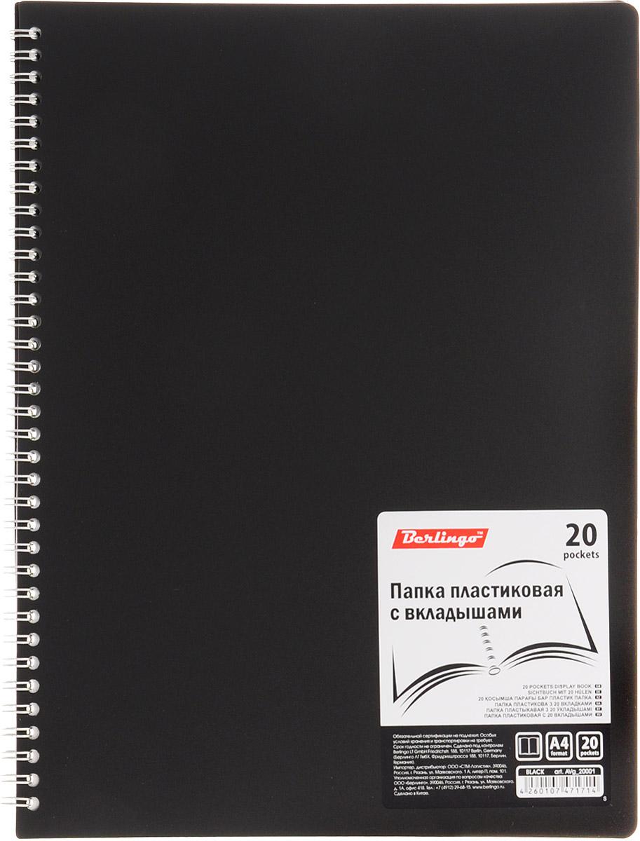 Berlingo Папка Standard с файлами цвет черныйAVg_20001Папка с файлами Berlingo Standard - это удобный и многофункциональный инструмент, который идеально подойдет для хранения и транспортировки различных бумаг и документов формата А4.Папка изготовлена из прочного пластика и располагается на гребне. В папку включены 20 вкладышейПапка практична в использовании и надежно сохранит ваши документы и сбережет их от повреждений, пыли и влаги.