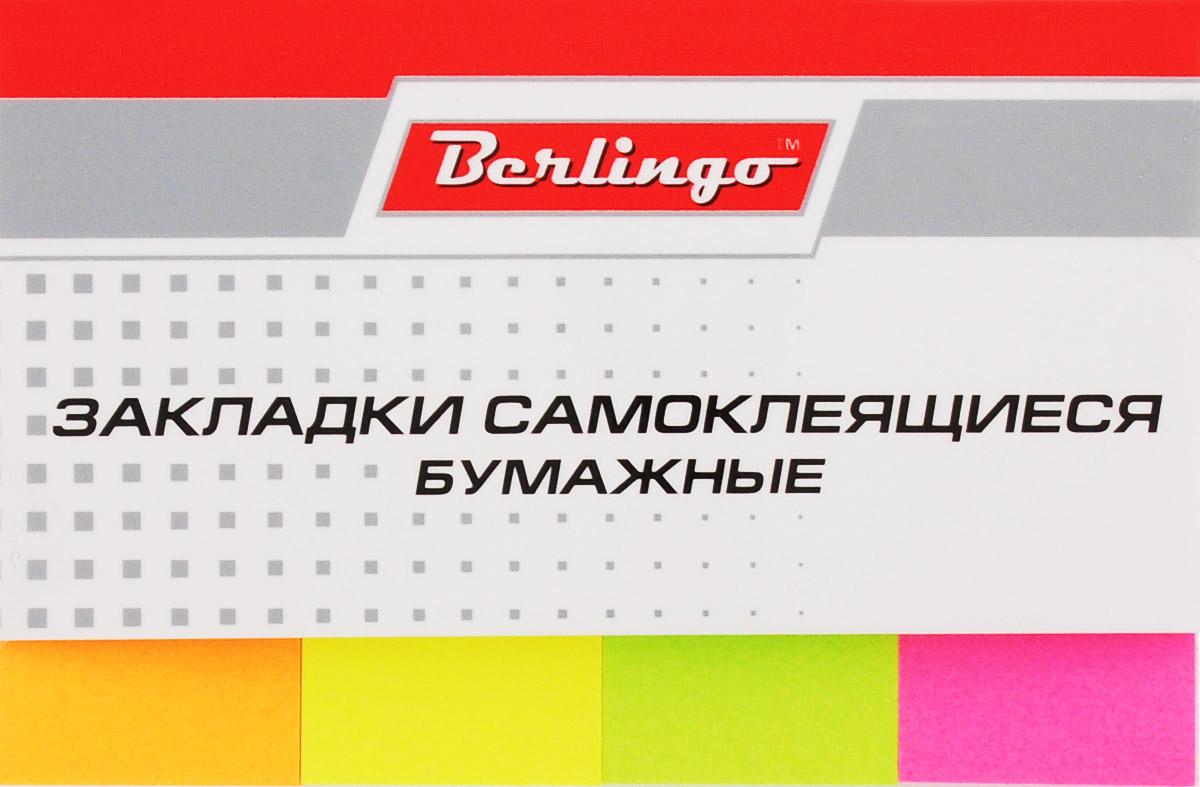 Berlingo Бумага для заметок 2 х 5 см 50 листов