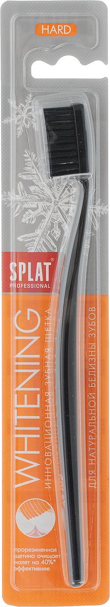 Splat Зубная щетка Whitening, жесткая, цвет: черный26102025Инновационная зубная щетка Splat Whitening направленного действия для естественного отбеливания зубов с жесткой щетиной: Щетинки с резиновым покрытием очищают поверхность зубов от налета на 40% эффективнее обычной щетины. Осветляют эмаль до натурального оттенка, эффективно удаляя налет от чая, кофе, вина, табака. Закругленные кончики безопасны для эмали и десен. Инновационная щетина, головка щетки и эргономичная ручка разработаны специально, чтобы превратить процедуру чистки зубов в приятное, полезное и удобное занятие.Цвет товара может меняться в зависимости от поставки. Характеристики:Материал: пластик, щетина. Длина щетки: 19 см. Производитель: Германия.Товар сертифицирован.