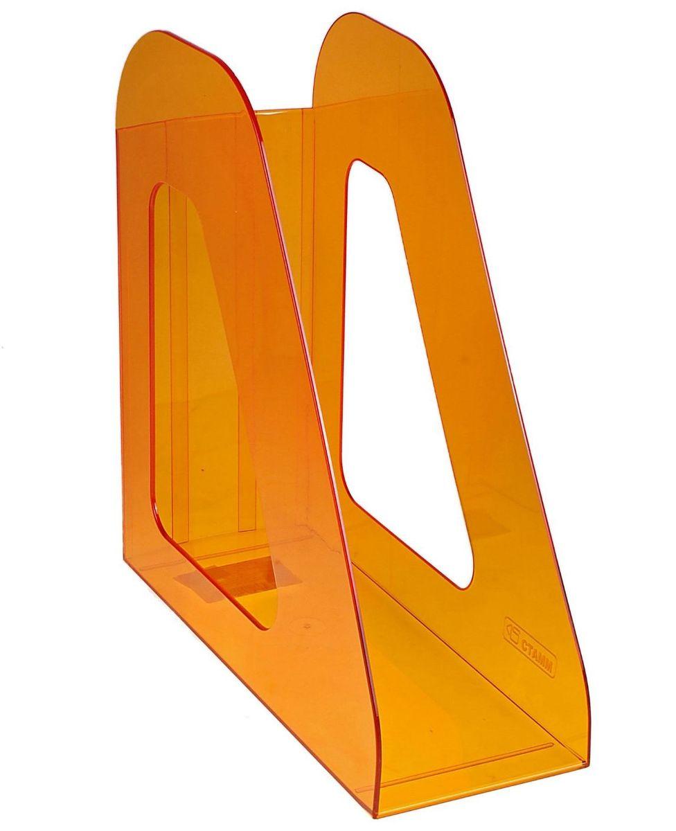Стамм Лоток для бумаг вертикальный Фаворит цвет оранжевый -  Лотки, подставки для бумаг