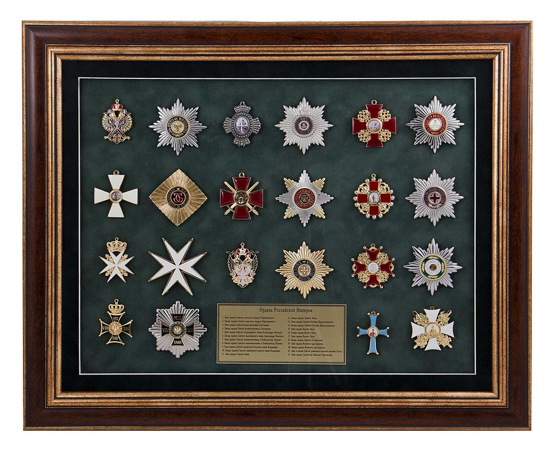 Панно Ордена Российской Империи, 51 х 43 см, 22 ордена в багете под стеклом. Авторская работа. ПОР-31V-329Полные копии орденов в багете под стекломПластик, стекло, флок. Латунированная сталь, цветные горячие эмали.