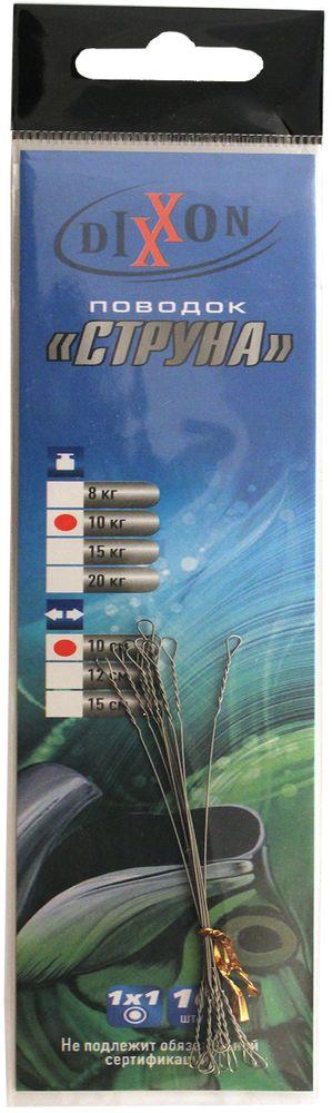Поводок рыболовный Dixxon, стальной, 1х1, длина 10 см, 10 кг, 10 шт59573Рыболовный поводок-струна с замком-скруткой Dixxon позволяет за секунды менять приманку. Допустимо многократно использовать замок без его повреждения.Жесткость поводка позволяет осуществлять качественную проводку приманки и максимально сокращать перехлесты крючков приманки с плетеным шнуром.В упаковке 10 поводков.Длина поводка: 10 см.Тест: 10 кг.Диаметр проволоки: 0,35 мм.