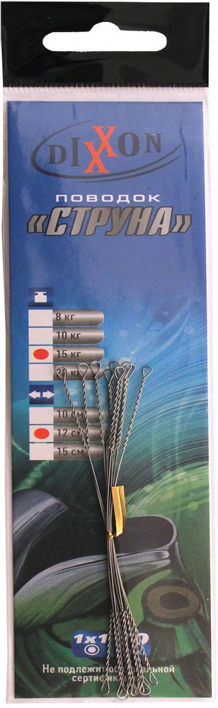Поводок рыболовный Dixxon, стальной, 1х1, длина 12 см, 15 кг, 10 шт54243Рыболовный поводок-струна с замком-скруткой Dixxon позволяет за секунды менять приманку. Допустимо многократно использовать замок без его повреждения.Жесткость поводка позволяет осуществлять качественную проводку приманки и максимально сокращать перехлесты крючков приманки с плетеным шнуром.В упаковке 10 поводков.Длина поводка: 12 см.Тест: 15 кг.Диаметр проволоки: 0,4 мм.