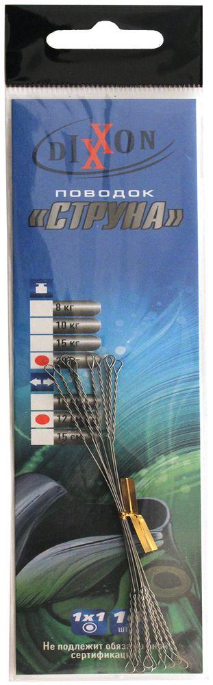 Поводок рыболовный Dixxon, стальной, 1х1, длина 12 см, 20 кг, 10 шт54243Рыболовный поводок-струна с замком-скруткой Dixxon позволяет за секунды менять приманку. Допустимо многократно использовать замок без его повреждения.Жесткость поводка позволяет осуществлять качественную проводку приманки и максимально сокращать перехлесты крючков приманки с плетеным шнуром.В упаковке 10 поводков.Длина поводка: 12 см.Тест: 20 кг.Диаметр проволоки: 0,5 мм.