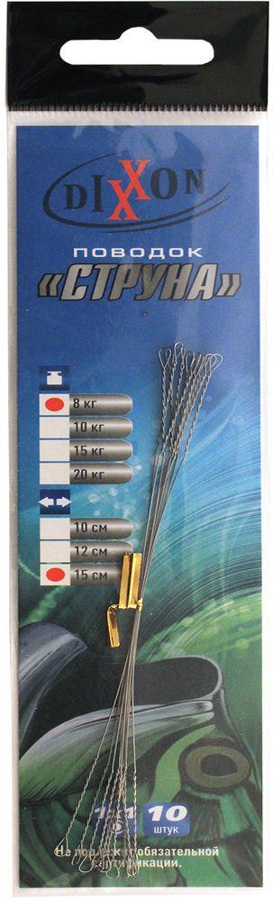 Поводок рыболовный Dixxon, стальной, 1х1, длина 15 см, 8 кг, 10 штPGPS7797CIS08GBNVРыболовный поводок-струна с замком-скруткой Dixxon позволяет за секунды менять приманку. Допустимо многократно использовать замок без его повреждения.Жесткость поводка позволяет осуществлять качественную проводку приманки и максимально сокращать перехлесты крючков приманки с плетеным шнуром.В упаковке 10 поводков.Длина поводка: 15 см.Тест: 8 кг.Диаметр проволоки: 0,3 мм.