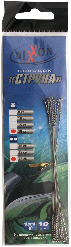 Поводок рыболовный Dixxon, стальной, 1х1, длина 15 см, 20 кг, 10 шт59650Рыболовный поводок-струна с замком-скруткой Dixxon позволяет за секунды менять приманку. Допустимо многократно использовать замок без его повреждения.Жесткость поводка позволяет осуществлять качественную проводку приманки и максимально сокращать перехлесты крючков приманки с плетеным шнуром.В упаковке 10 поводков.Длина поводка: 15 см.Тест: 20 кг.Диаметр проволоки: 0,5 мм.